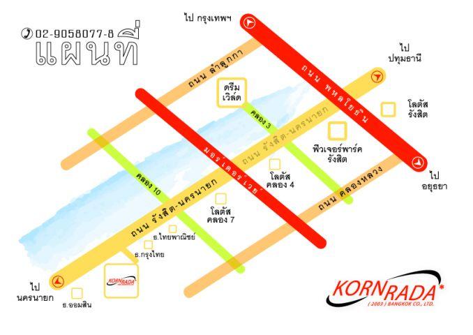 Kornrada Factory Location